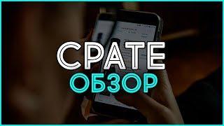 Товарная партнерка CPATE. Обзор, отзывы, выплаты и заработок в Интернете