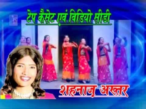 Hindi Song - Ganesh Mahima - Pappu Pass Ho Gaya - Shehnaaz Akhtar