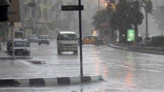 الأرصاد الجوية : سقوط أمطار غزيرة اليوم..وانخفاض الحرارة 6 درجات