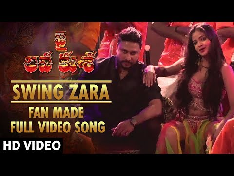 Swing Zara Fan Made Video Song | Jai Lava...