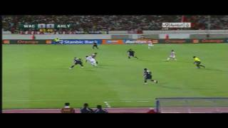 Wac 1 - El-Ahly Egypte 1 CAF-Champions league 2011 2017 Video
