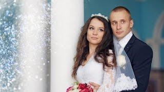 Леонид и Альбина / Короткий свадебный фильм