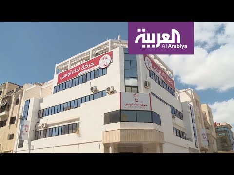 انقسام نداء تونس ..ردات فعل متباينة  - 21:53-2019 / 4 / 15
