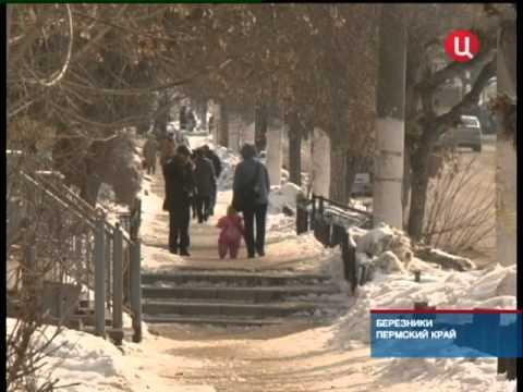 Город Березники Пермского края уходит под землю