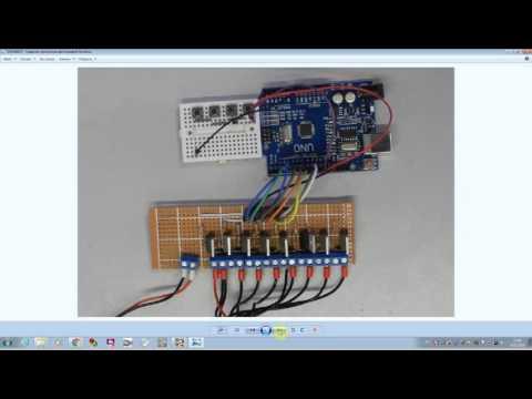 Контроллер управления освещением на Arduino