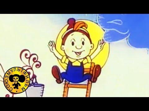 Ох и Ах | Советские мультфильмы для детей