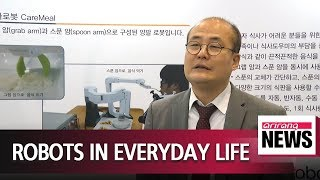 Korean firms unveil robots that can help caregivers, police