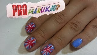 видео маникюр с британским флагом фото