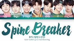 Download Spine breaker bts mp3 free and mp4