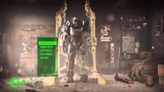 Мои ощущения от игры Fallout 4 на PS4, а так же советы.