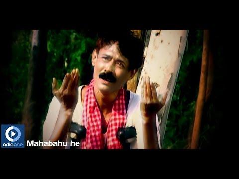 Odia Devotional Album - Jagannath Bhajan    Odia Devotional Song   Mahabahu Hey