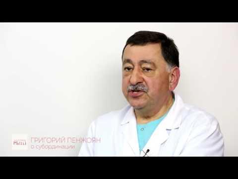 Гинеколог-эндокринолог. Какими заболеваниями занимается