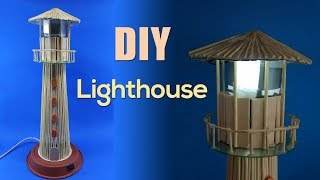 USB powered Lighthouse | Desktop Wooden sticks lighthouse lamp