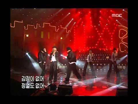 Lexy - Greenhorn, 렉시 - 애송이, Music Camp 20031011