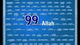 99 Names of Allah - Learn them and Enter Paradise - Al Asma Al Husna - Names & Attributes of God