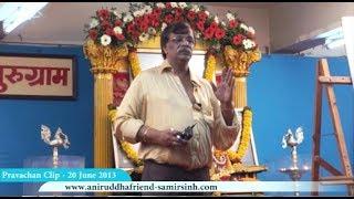 Sadguru Shree Aniruddha Bapu Pravachan 20 Jun 2013 - क्रमबध्दता - भाग १ (Sequence - Part 1)