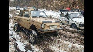 МегаЗАЗ-Zalu@a vs Jeep Grand Cherokee (WJ) и НИВЫ off road зимняя ТАНКОВАЯ ДОРОГА