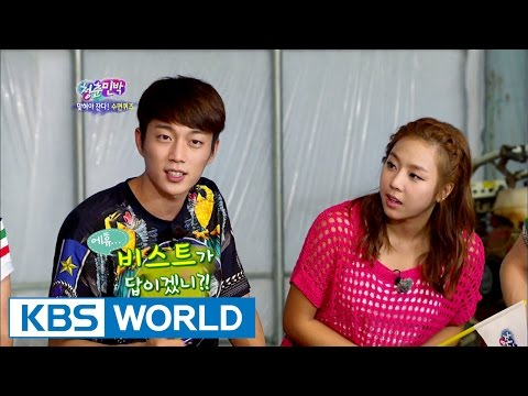Invincible Youth 2  [HD]  | 청춘불패 2 [HD] - Ep.37: BEAST Visits Invincible B&B