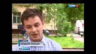 Вести Москва  Плитка в Химках(, 2016-06-29T08:40:38.000Z)