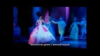 Моцарт Рок опера - Six pieds sous terre.mp4