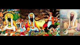 Video Sare Jag To Nayara Sodhi Patshah ji da dwara Dhan Dhan Baba Wadbhag Singh ji Sodhi Patsah ji download MP3, 3GP, MP4, WEBM, AVI, FLV Oktober 2018