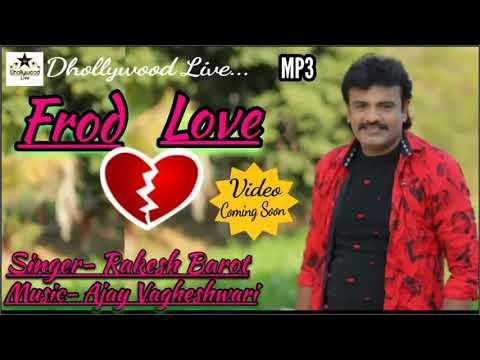 Love ma liver ne Thai che kharabi Rakesh barot new song mp3 2018