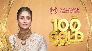 Win up to 100 Gold Bars at Malabar Gold & Diamonds