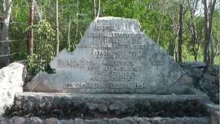 Mayan ruins Dzibilchaltún near Merida, Mexico