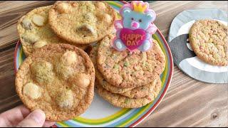 チャンククッキー|bonobos25さんのレシピ書き起こし
