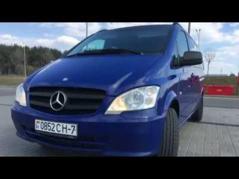 Www.sv-auto.by Аренда, Прокат микроавтобуса безводителя