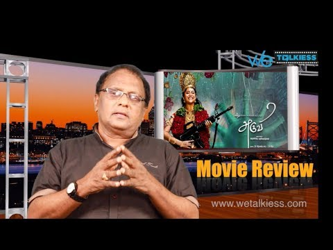 Aruvi movie review | Aditi Balan |...