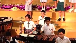 Publication Date: 2018-10-23 | Video Title: A La Samba -聖公會主愛小學-2017聯校敲擊樂交