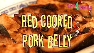 Chinese Red Cooked Pork Belly. Fragrant 5-spice Red Cooked Pork On The Barbecue, Or In Your Wok.
