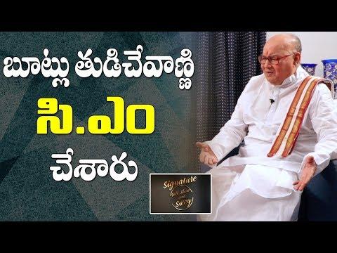 AP Ex CM Nadendla Bhaskara Rao About Tanguturi Anjaiah | Talk Show With Swey | Dot News