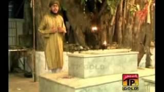 Maan Kalam- Sahnu Yadan Terian Aundiyan Thumbnail