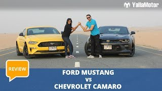 Ford Mustang 2018 vs Chevrolet Camaro 2018 Review | YallaMotor.com