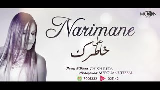 Narimane - A3la khatrek (Video Lyrics 2019) ناريمان - علی خاطرك