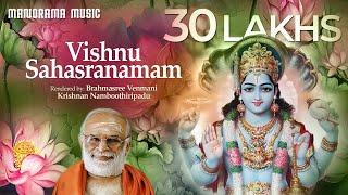 Vishnu Sahasranamam | വിഷ്ണു സഹസ്രനാമം | Venmani Krishnan Namboothiripad