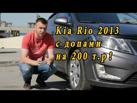 Бесплатные объявления Омска и Омской области, подать
