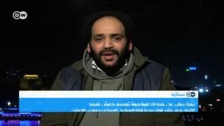 مخاطر التدخل العسكري في ليبيا