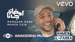 ماهر زين - رمضان جانا | Maher Zain - Ramadan Gana Official Music Video | Nour Ala Nour
