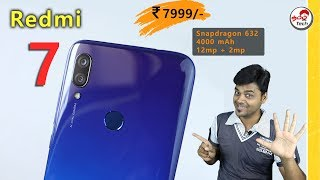 Redmi 7 Unboxing & Quick review (தமிழ்) | Tamil Tech
