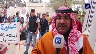 مسيرات لدعم مواقف الملك نصرة للقدس والقضية الفلسطينية - (16-4-2019)