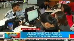 BP: Epekto ng bagyong Ruby,  nararamdaman na sa Oriental Mindoro