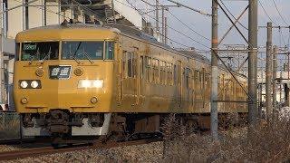 【4K】JR山陽本線 快速列車117系電車 オカE-04編成