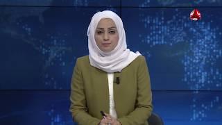 مؤتمر صحفي في مأرب للمتحدث باسم القوات المسلحة العميد عبده مجلي  | مع رشاد النواري - يمن شباب