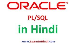 25. Column Alias in Oracle