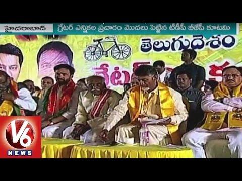 Chandrababu Claims All Credit to TDP-BJP On Hyderabad Development | V6 News