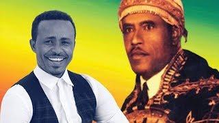 Tadesse Mekete - Abedisaga | አብዲሳአጋ - New Ethiopian Music 2019 [Official Video]