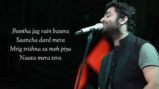 Naina (lyrics) - Arijit Singh   Amitabh Bhattacharya   Pritam   Dangal l Live for Songs